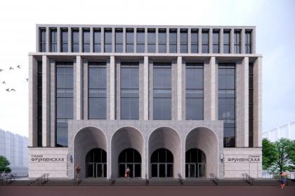 Реконструкция вестибюля станции метрополитена «Фрунзенская» с созданием Единого диспетчерского центра