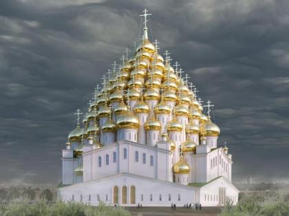 В Петербурге предложили построить безумный 320-купольный храм. Что происходит?