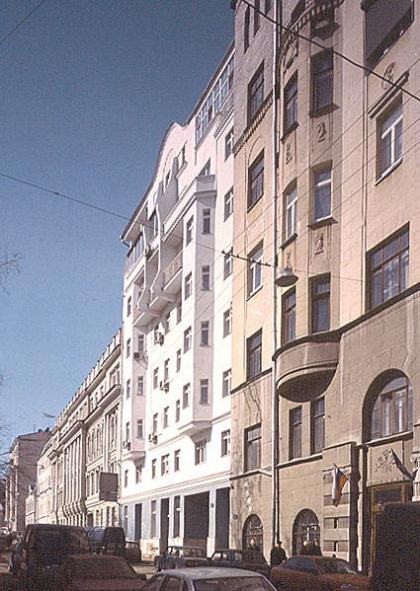 Жилой дом в Яковоапостольском переулке, д. 9-11