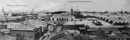Архитектурно-градостроительная концепция реконструкции площади Ленина в Серпухове