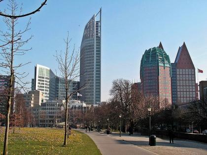 Де Хофторен – здание Министерства образования, искусства и науки Нидерландов
