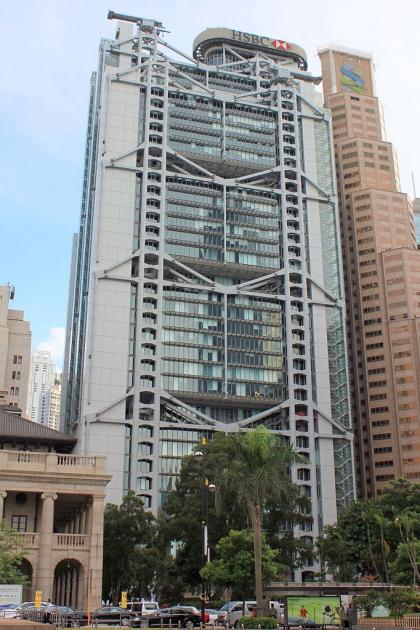 Штаб-квартира HSBC