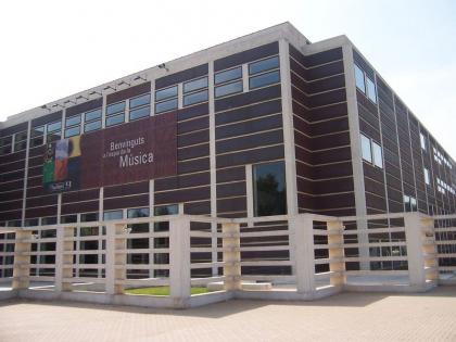 Концертный зал L`Auditori