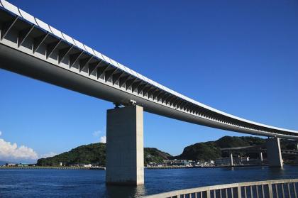 Мост в Усибука