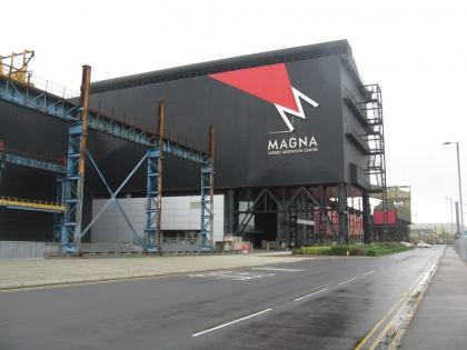 Центр Magna