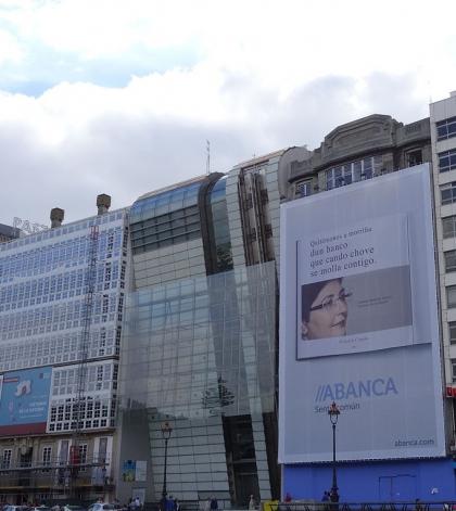 Фонд искусств Caixa Galicia