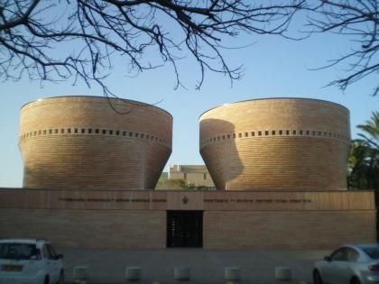 Синагога Цимбалиста и центр еврейского наследия Университета Тель-Авива