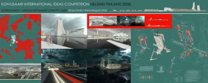 Остров Koivusaari, Хельсинки. Проект, показанный на выставке Новые имена, Арх Москва, 2009