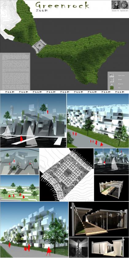 Объект Ворота для архитектурного фестиваля «Зурбаган» из цикла «Города»