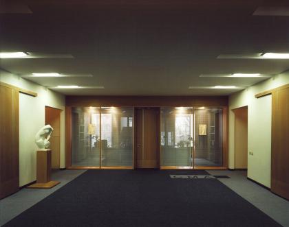 Офис Союза московских архитекторов