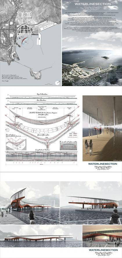 Конкурсный проект Тематического павильона выставки «ЭКСПО 2012». South Korea, Yeosu