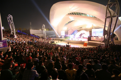 Летний театр Fulfillment Amphitheater