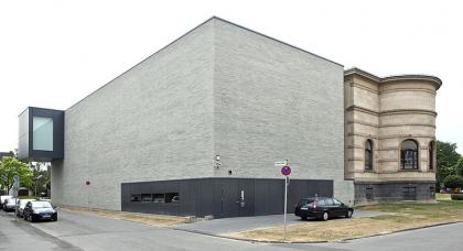 Музей Леопольда Хеша – новое крыло