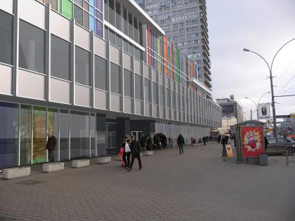 Реконструкция Московского дома книги