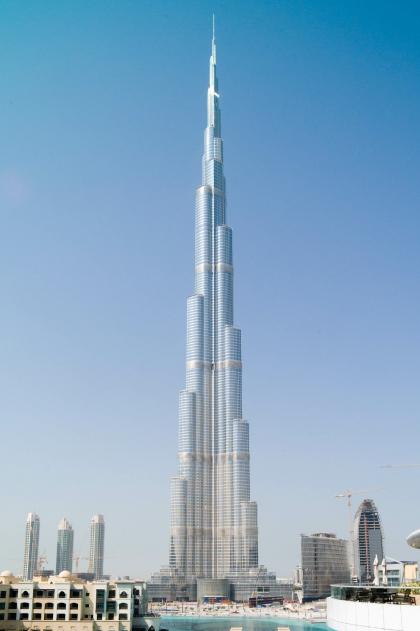 Башня «Бурдж Халифа»