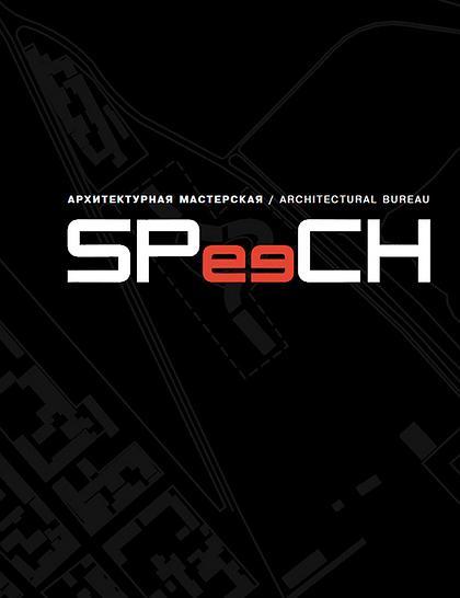 Архитектурная мастерская SPeeCH