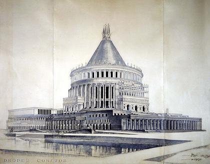 Заказной конкурсный проект Дворца Советов 1932 г. Вариант. Перспектива. ©МУАР