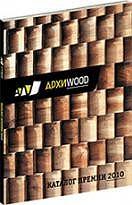 Каталог премии АРХИWOOD 2010