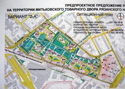 Жилой комплекс на территории Митьковского товарного двора (Студия Стороны)