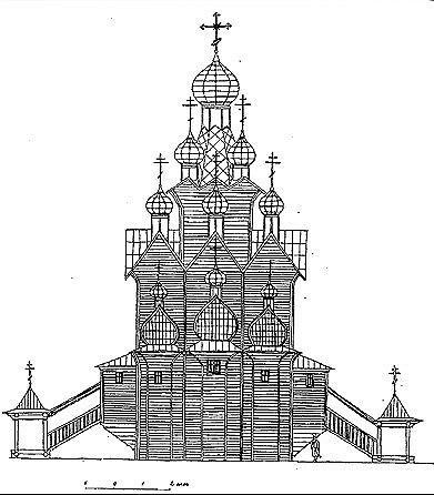 Рис. 13. Тобольский Софийский собор в 1644–1677 гг. Реконструкция А. Ю. Майничевой, В. Н. Курилова.