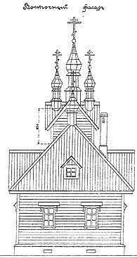 Рис. 15(б).Типовой проект церквей XIX в.