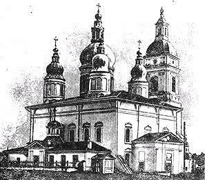 Рис. 16. Каменный Софийский собор в Тобольске.