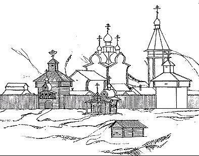 Рис. 22. Панорама Илимска.