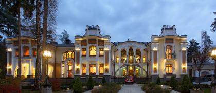 Усадьба «Модерн»: главный дом