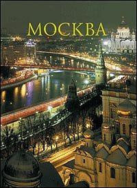 Альбом: Москва