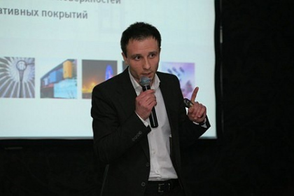 Сергей Смирнов. Презентация конкурса «Changing the Face» в Москве