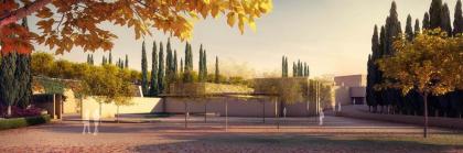 Посетительский центр Атриум Альгамбры