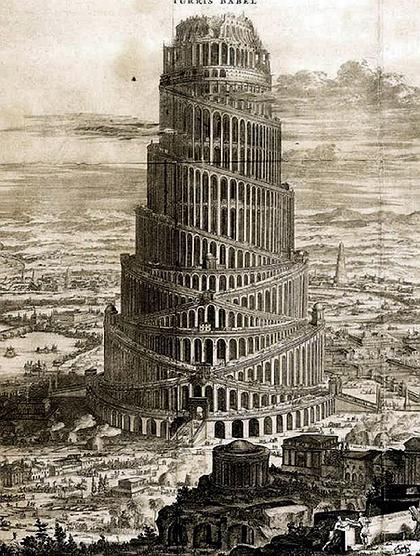 5. Вавилонская башня, А.Кирхер, 1679.