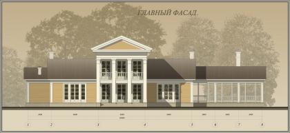Павильон «Русская баня»