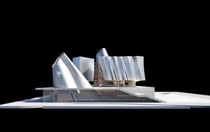 Новый парламентский комплекс Республики Албания