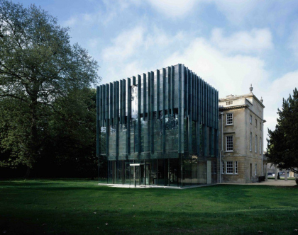 Музей искусств Холберн - новое крыло