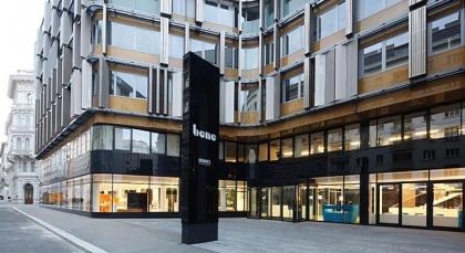Офис и шоу-рум компании Bene в Вене