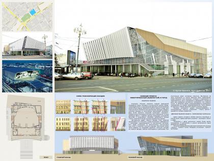 Инвертированный (вывернутый) в город. Проект реконструкции кинотеатра «Пушкинский» в рамках конкурса «Changing The Face - Москва 2011»