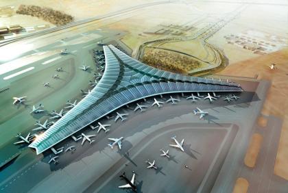 Терминал Международного аэропорта Кувейта