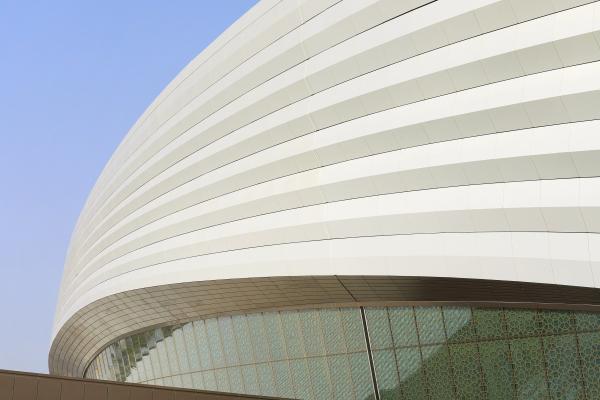 Стадион Аль-Джануб © Hufton+Crow