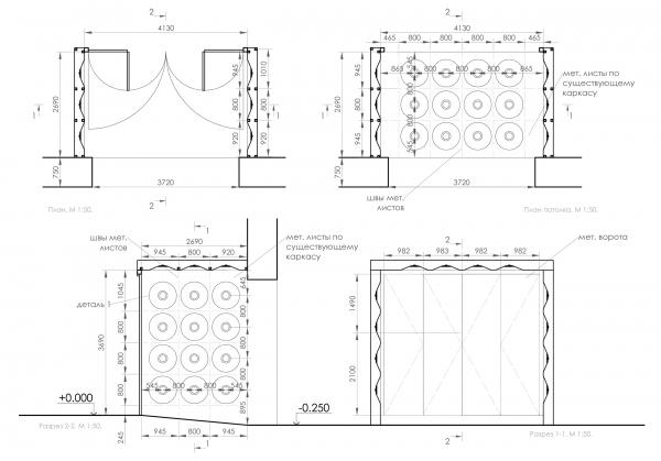 Портал катушечного корпуса. Севкабель ПОРТ: проект-перспектива нового общественного пространства Проект © бюро Хвоя