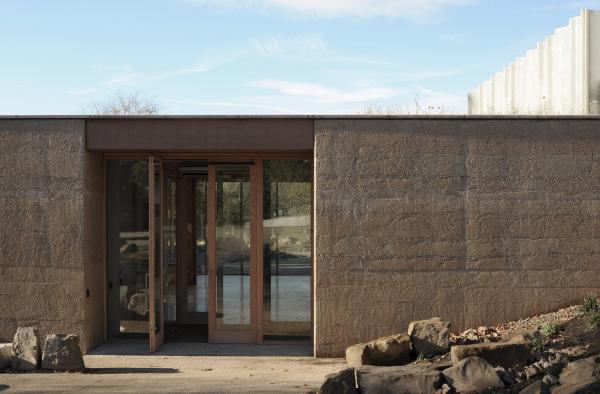 Посетительский центр и галерея The Weston Йоркширского парка скульптур Фото © David Grandorge