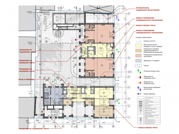 План 1 этажа. ЖК Дом Бакст, проект © АБ Гран