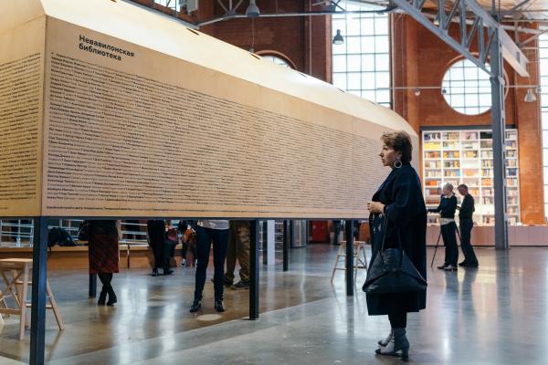 Невавилонская библиотека, инсталляция Анны Наринской и Александра Бродского Фотография предоставлена пресс-службой Еврейского музея и центра толерантности