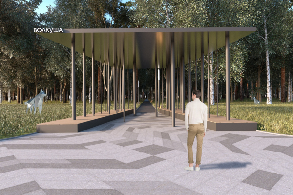 Главный вход. Рекреационная зона «Волкуша» © AI-architects