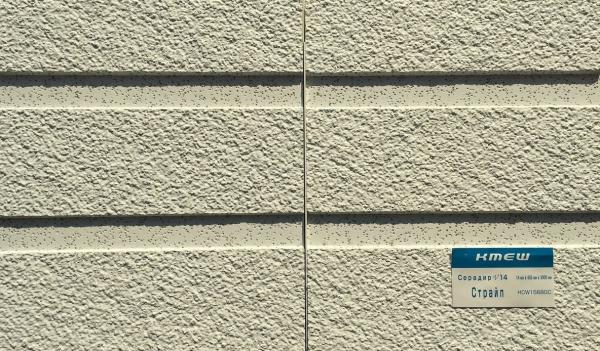 Пример использования новой вертикальной планки Изображение предоставлено ООО «КМ-Технология»