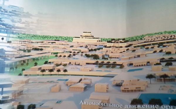 Диарама: Террасный мир. Выставка «Общественная архитектура – будущее Европы», ГНИМА Рабочая группа идеальных пространств / пересъемка ролика