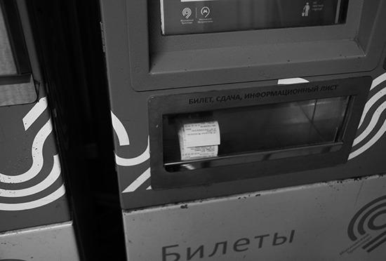 n 1: причастность/группа/индивид © Алена Сорокина, факультет дизайна ИГУМО