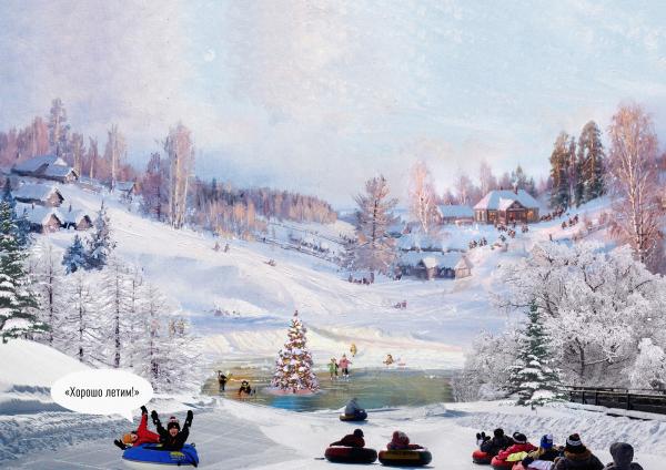 Зимний вид. Катание на тюбингах. Создание парка «Крымская горка» в г. Новохоперск © ПГС Проект