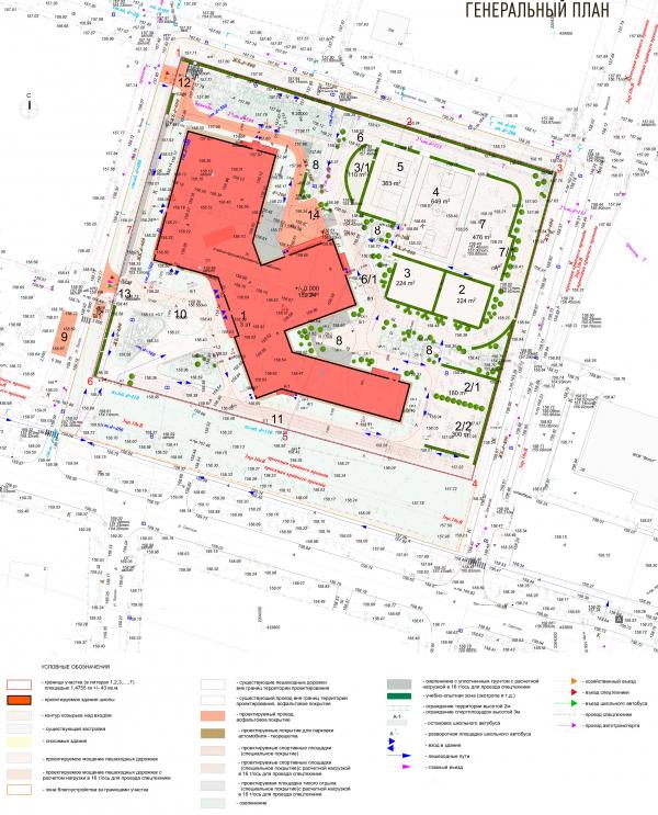 Генплан. Общеобразовательная школа на 275 мест © Архитектурное бюро ASADOV, Академпроект