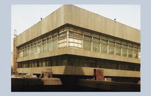 Здание конференц-зала и столовой Предоставлено Ф.А. Новиковым